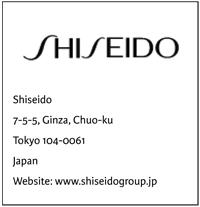 shiseido-bt
